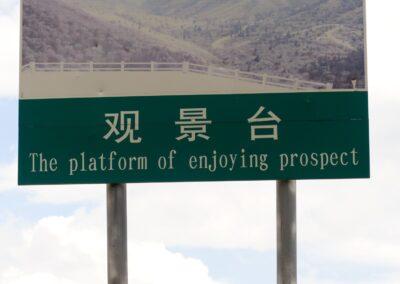 Sichuan, China - 19