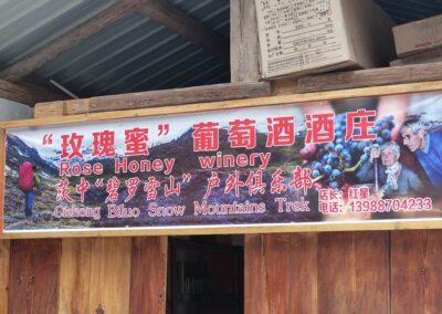 Northern Yunnan - 15